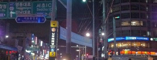 남부터미널역 (Nambu Bus Terminal Stn.) is one of Subway Stations in Seoul(line1~4 & DX).