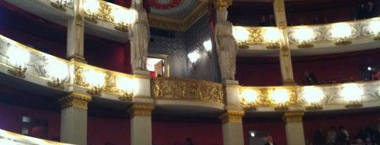 Nationaltheater München is one of Anschauen in München.