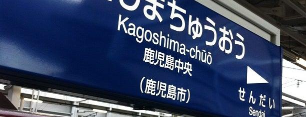 Kagoshima-Chūō Station is one of JR.