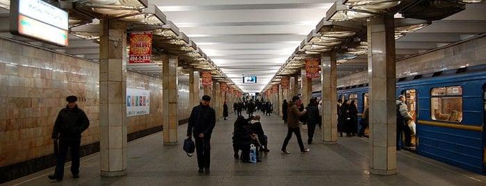 Станція «Оболонь» / Obolon Station is one of Київський метрополітен.
