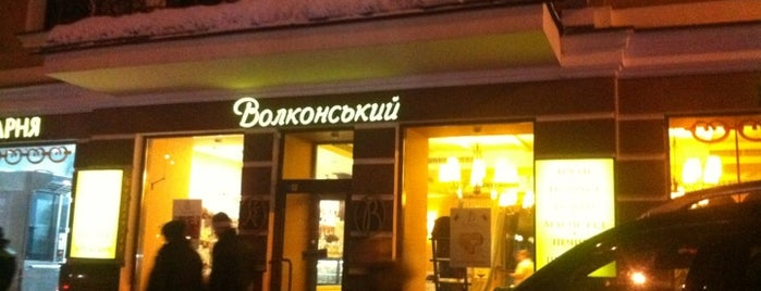 Волконский is one of Cafe Kyiv (Kiev, Ukraine).