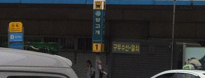 당고개역 (Danggogae Stn.) is one of Subway Stations in Seoul(line1~4 & DX).