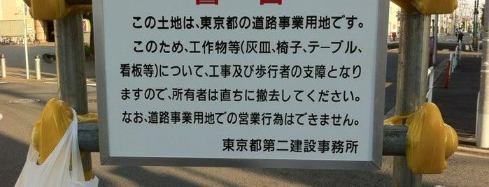 smoking corner is one of 喫煙所.