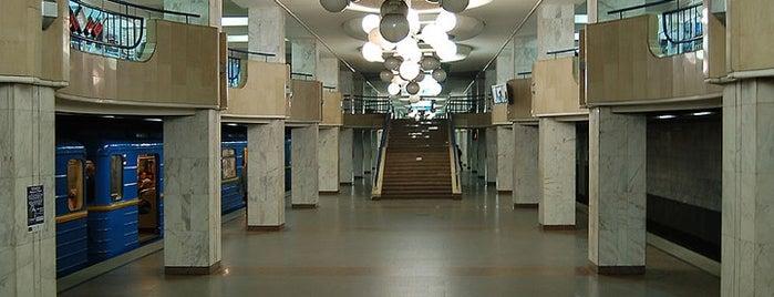 Станція «Академмістечко» / Akademmistechko Station is one of Київський метрополітен.