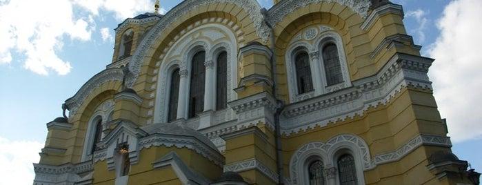 Ботанічна площа is one of Площади города Киева.