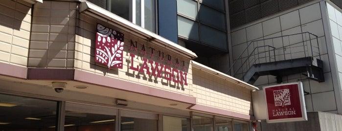 ナチュラルローソン 渋谷道玄坂一丁目店 is one of 渋谷コンビニ.