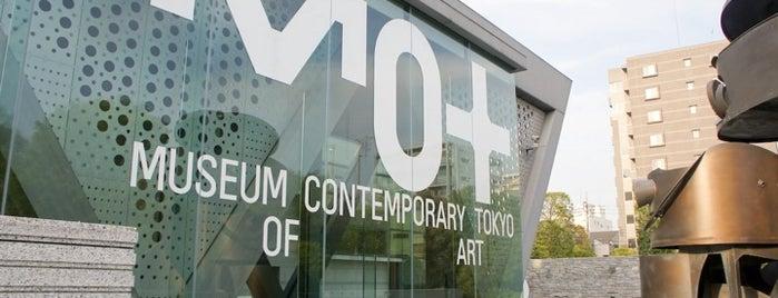 東京都現代美術館 / MUSEUM OF CONTEMPORARY ART TOKYO (MOT) is one of Guide to 江東区's best spots.