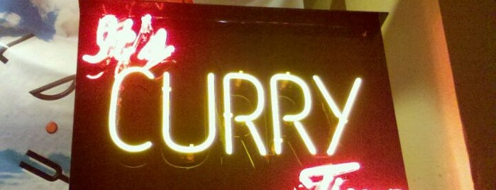 World Curry is one of Favorite Eats.