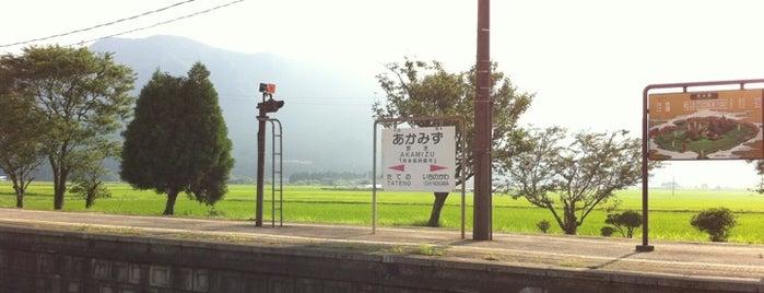 赤水駅 is one of 豊肥本線.