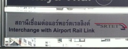 BTS Phaya Thai (N2) is one of BTS - Light Green Line (Sukhumvit Line).