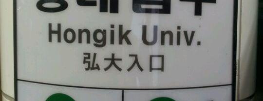 홍대입구역 (Hongik Univ. Stn.) is one of 10,000+ check-in venues in S.Korea.