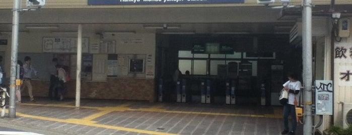 Mondo-yakujin Station (HK23) is one of 阪急今津線.