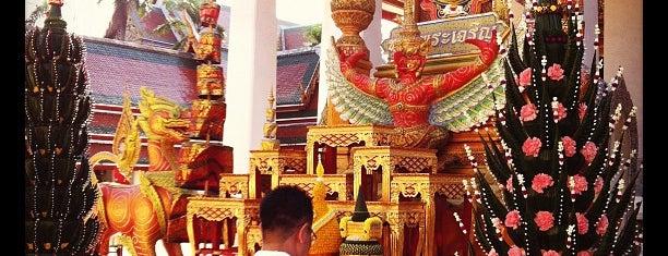 Wat Sraket Rajavaravihara is one of Visit: FindYourWayInBangkok.