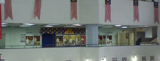 National Library (Perpustakaan Negara) is one of Cool KL.