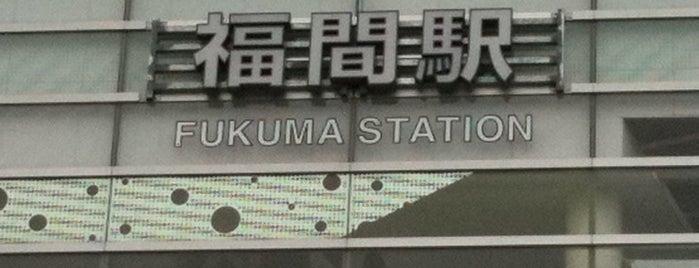 Fukuma Station is one of JR.