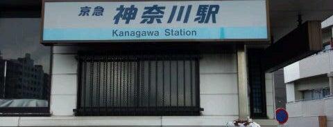 Kanagawa Station (KK36) is one of JR.