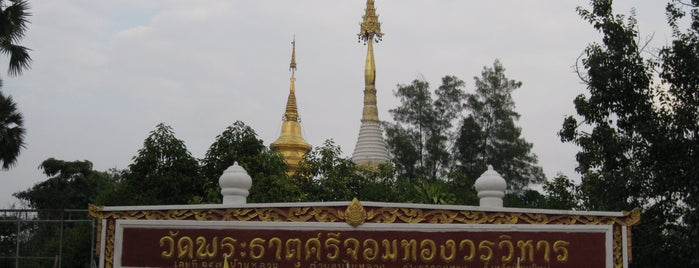 Wat Phra That Sri Chom Thong is one of Guide to the best spots Chiang Mai|เที่ยวเชียงใหม่.