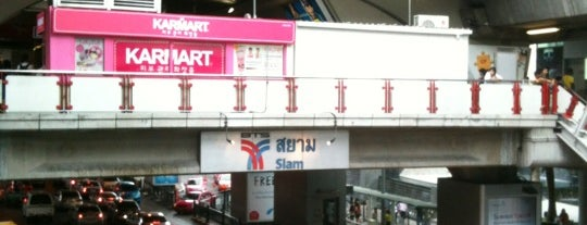 BTS Siam (CEN) is one of BTS Silom Line.