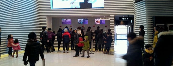 MEGABOX Suwon is one of Top picks for Movie Theaters.