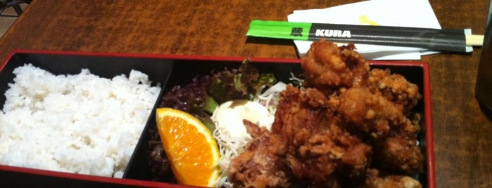 Kura Japanese Dining is one of Sydney Late Night Food.