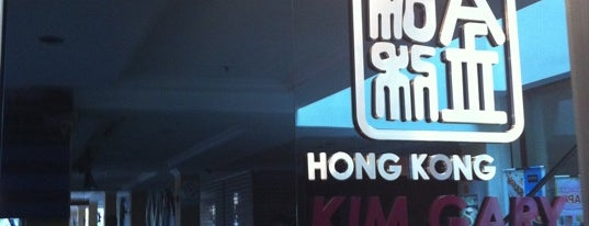 Hong Kong Kim Gary Restaurant (香港金加利茶餐廳) is one of Must-visit Food in Petaling Jaya.