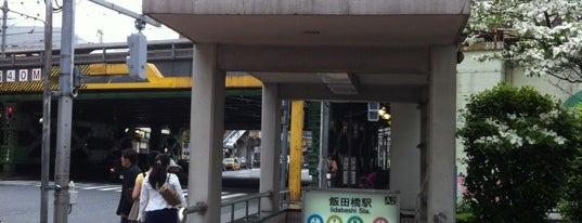 Namboku Line Iidabashi Station (N10) is one of Station.