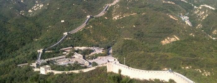 居庸关长城 Great Wall at Juyongguan is one of The Real Beijing.
