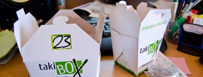 Taki-box Delivery Area,Borispol is one of Покрытие доставки Taki-box.
