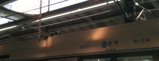 상계역 (Sanggye Stn.) is one of Subway Stations in Seoul(line1~4 & DX).
