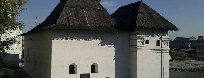 Английское подворье is one of moscow museums.