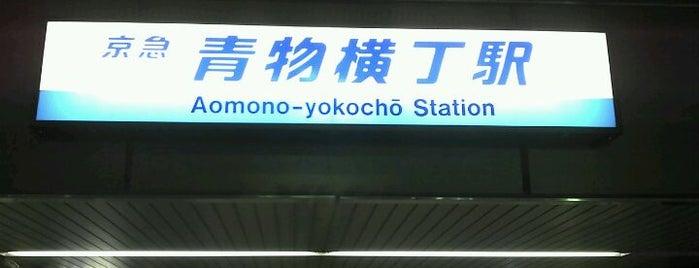 京急本線(Keikyū Main Line)