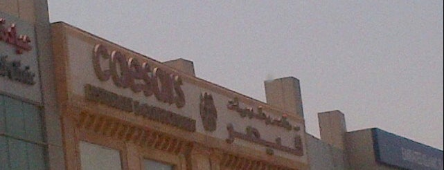 Caesars Restaurant قيصر is one of Dubai Food.