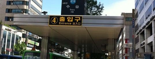 수유역 (Suyu Stn.) is one of Subway Stations in Seoul(line1~4 & DX).