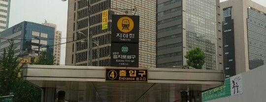 을지로입구역 (Euljiro 1-ga Stn.) is one of Subway Stations in Seoul(line1~4 & DX).