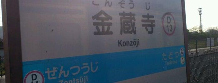 Konzoji Station is one of JR.