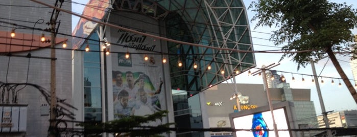 Centerpoint of Siam Square is one of Mall Rat Badge.