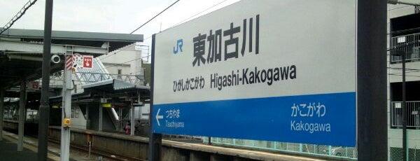 Higashi-Kakogawa Station is one of JR線の駅.