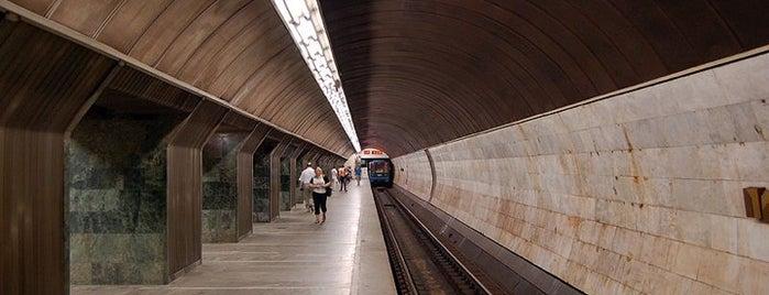 Станція «Палац Спорту» / Palats Sportu Station is one of Київський метрополітен.