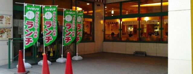 サイゼリヤ 新横浜アリーナ通り店 is one of 新横浜マップ.