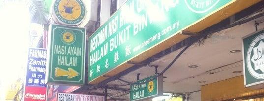 Nasi Ayam Hainan Chee Meng is one of makan sedap.
