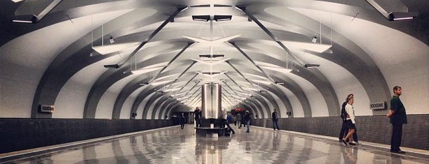 Метро Новокосино (metro Novokosino) is one of Complete list of Moscow subway stations.