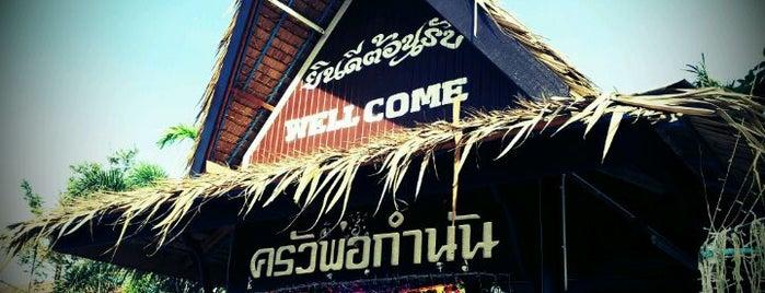 Por Kumnun Restaurant is one of พี่ เบสท์.