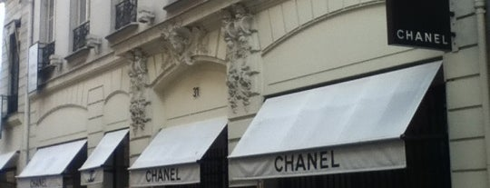 CHANEL Boutique is one of Shopping Paris.