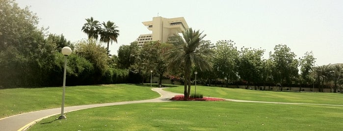 Sheraton Park is one of My Doha..