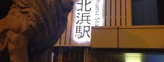 Keihan Kitahama Station (KH02) is one of 京阪.