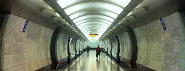 Метро Международная (metro Mezhdunarodnaya) is one of Complete list of Moscow subway stations.