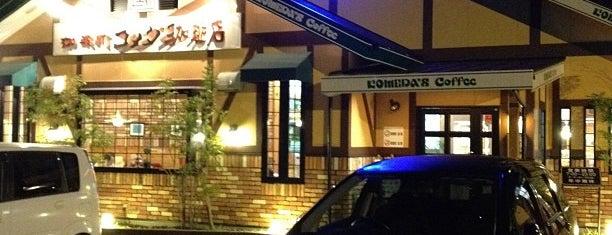コメダ珈琲店 江南村久野店 is one of カフェなど.