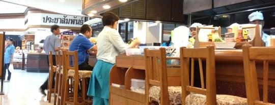 Took Lae Dee is one of Must-visit Food in เทพารักษ์.