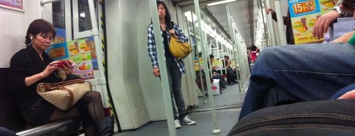 地铁嘉禾望岗站 - Jiahewanggang Metro Station is one of 廣州 Guangzhou - Metro Stations.