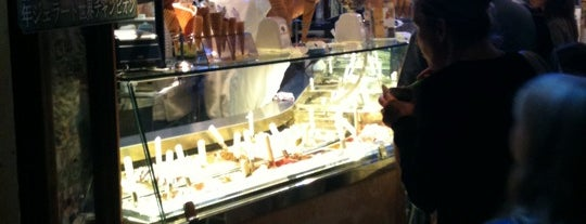 Dondoli - Gelateria di Piazza is one of Best places in San Gimignano, Italia.